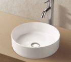 Fienza Reba Basin White2