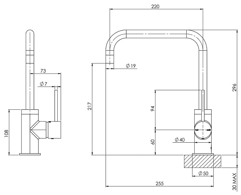Phoenix Vs731 Vivid Slimline Sink Mixer 220mm Squareline Line Drawing 1