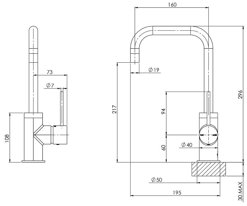 Phoenix Vs732 Vivid Slimline Sink Mixer 160mm Squareline Line Drawing