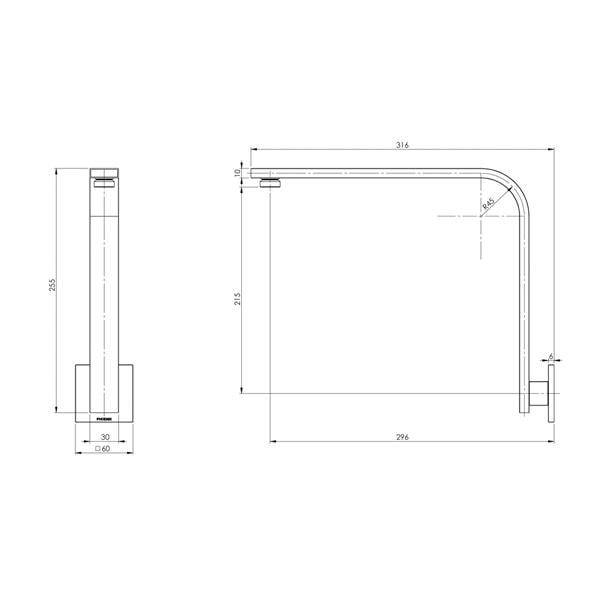 Vivid Slimline Shower Arm Square Back Plate 02